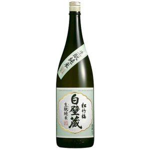 Rượu SAKE Mác Xanh 1.8 Lít