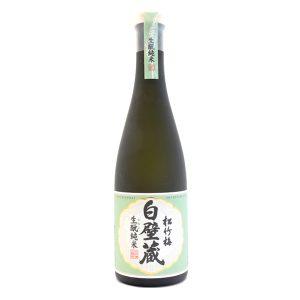Rượu SAKE Mác Xanh 640ml
