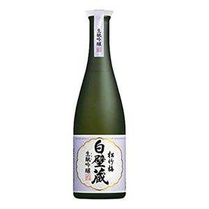 Rượu SAKE Nhãn Tím Nhỏ 180ml