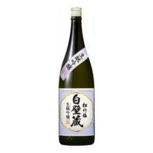 Rượu SAKE Nhãn Tím Lớn 1.8 Lít