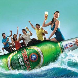 Bia TSINGTAO 330ML ( Bia Thanh Đảo)